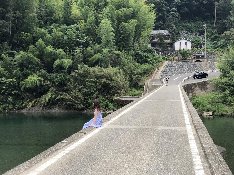 @名越屋沈下橋