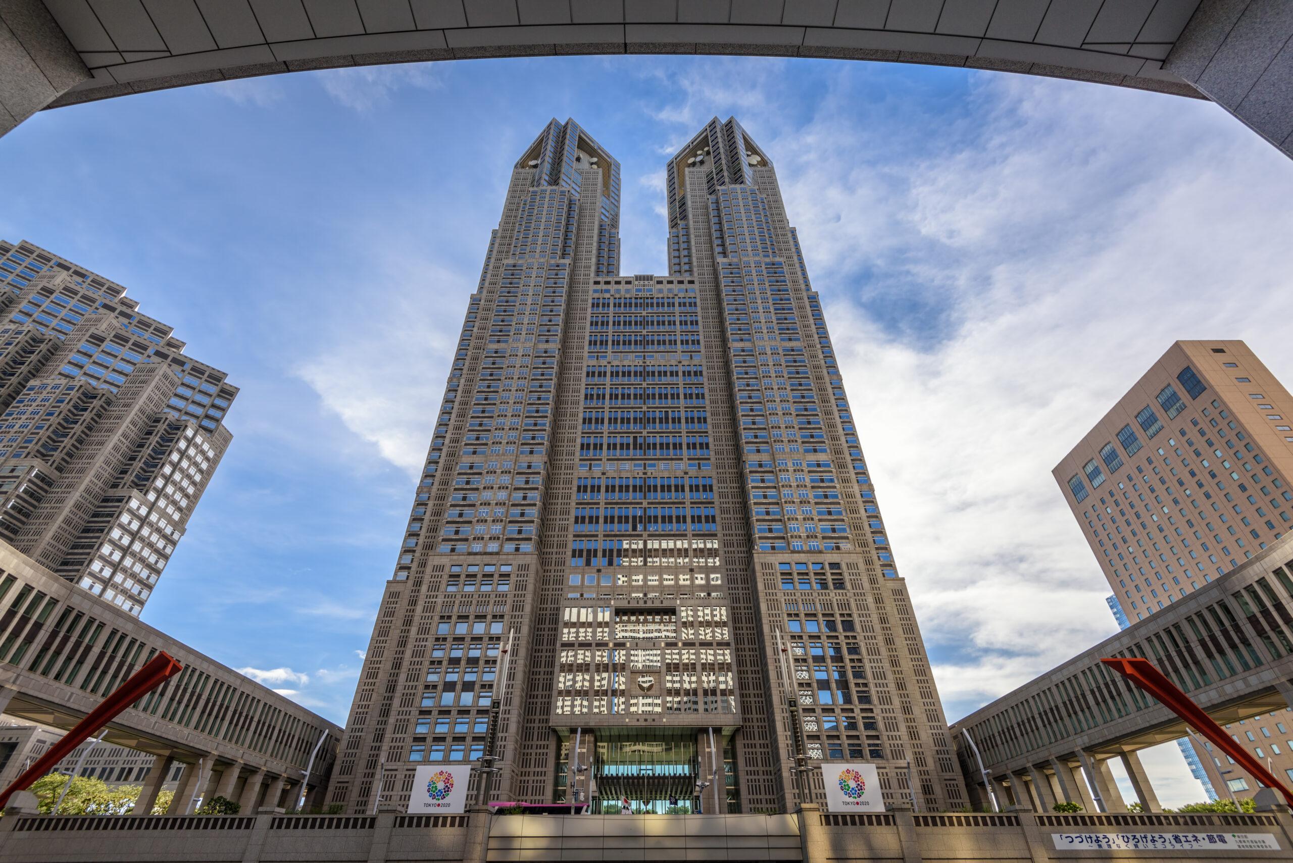 >>「東京都庁舎展望室」に行ってみよう