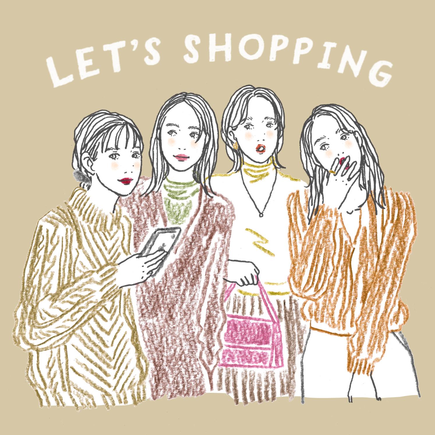 Q:仲良し4人組主婦が、量は多いけど安く買えるお得なスーパーへ買い物をしに行きました。「安いけどこんなにいらないわ~。シェアしましょうよ」と買ったものは何だと思いますか?