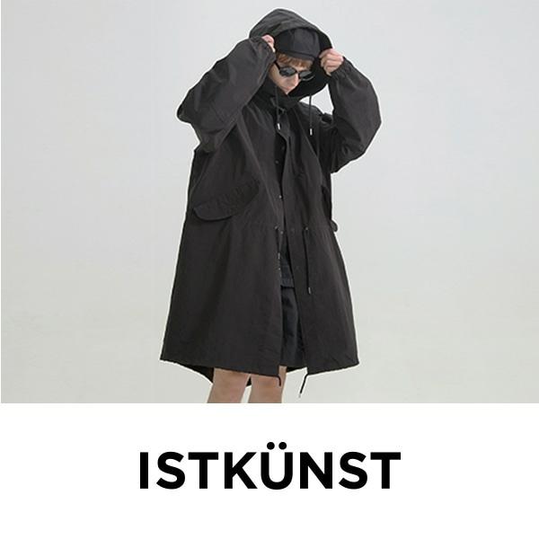 ISTKUNST