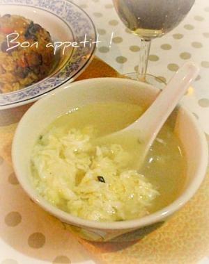 ☆★餃子の餡の残りで♪香味玉子スープ★☆