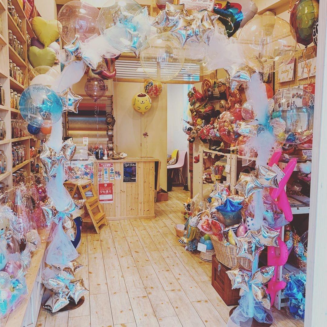 Balloon Shop Dream|平塚
