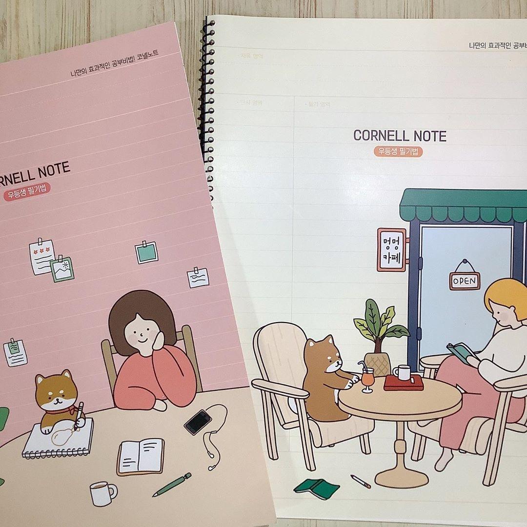 まるで韓国の学生気分な文房具