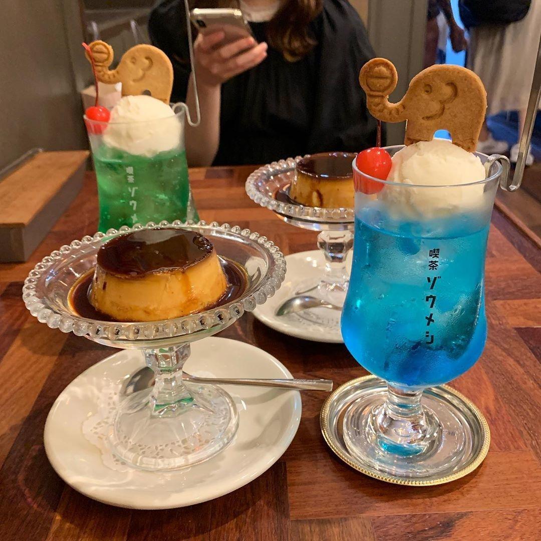@Aichi|喫茶ゾウメシ