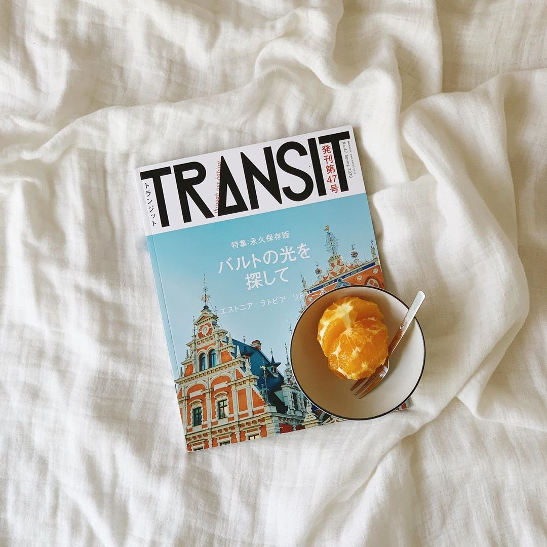 『TRANSIT』を読んで空想trip