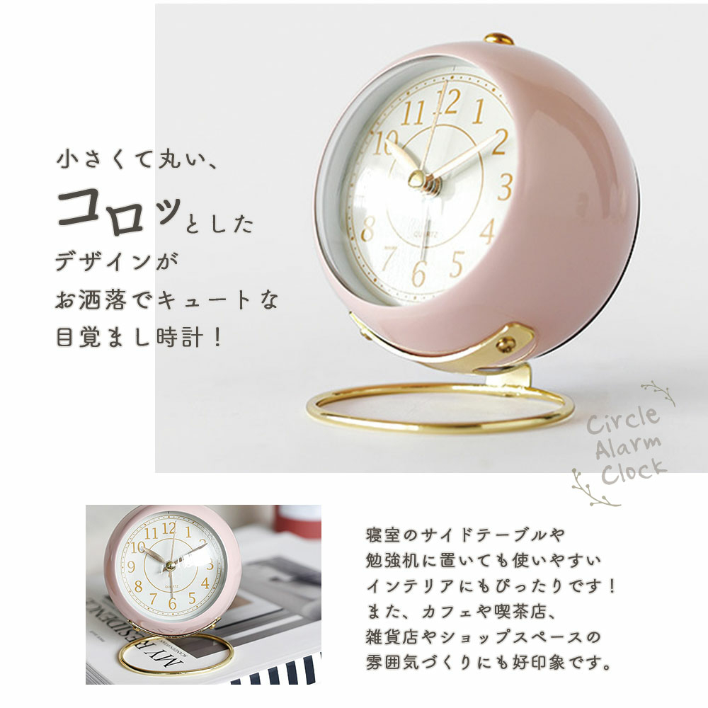 まるころ時計
