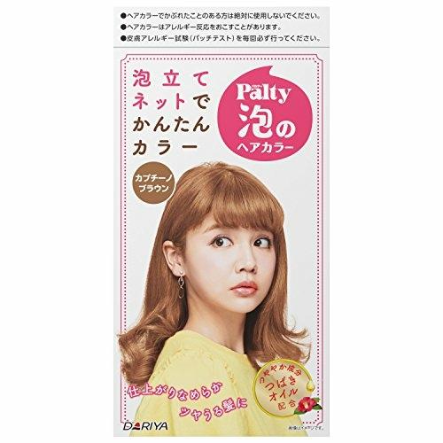 泡のヘアカラー カプチーノブラウン(医薬部外品)