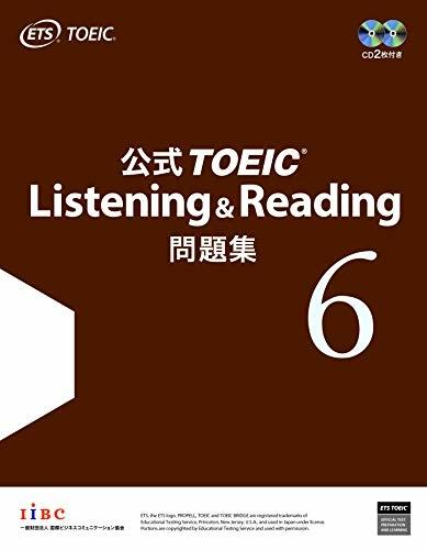 Listening & Reading 問題集 6