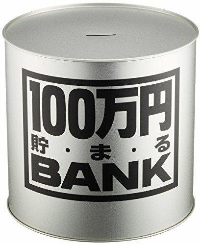 メタルバンク100マンエン