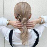 ハイトーンヘアの魅力をぐっと引き出す。トレンドlikeなヘアアレンジに挑戦!