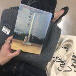 私は電車で「本」を読む。スマホじゃなくて活字を見る、今すぐ始めたい習慣