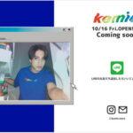 【10月16日】オープン前から話題沸騰!「kemio store」をシェアハピ