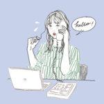 あなたの恋のピンチへの弱さがわかる?MERY Weekly 心理テスト♡