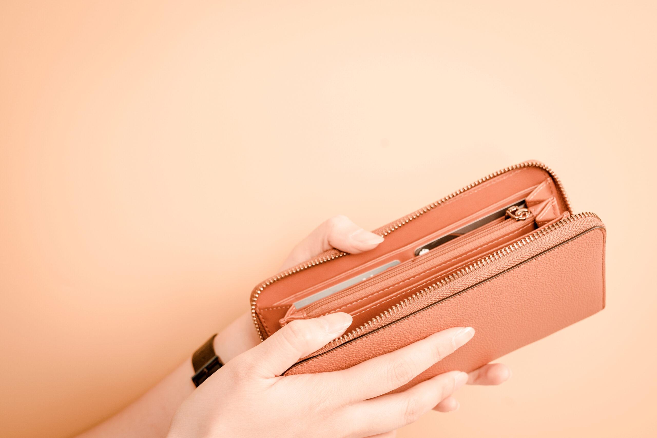 LIST4|毎日使う財布をグレードアップ