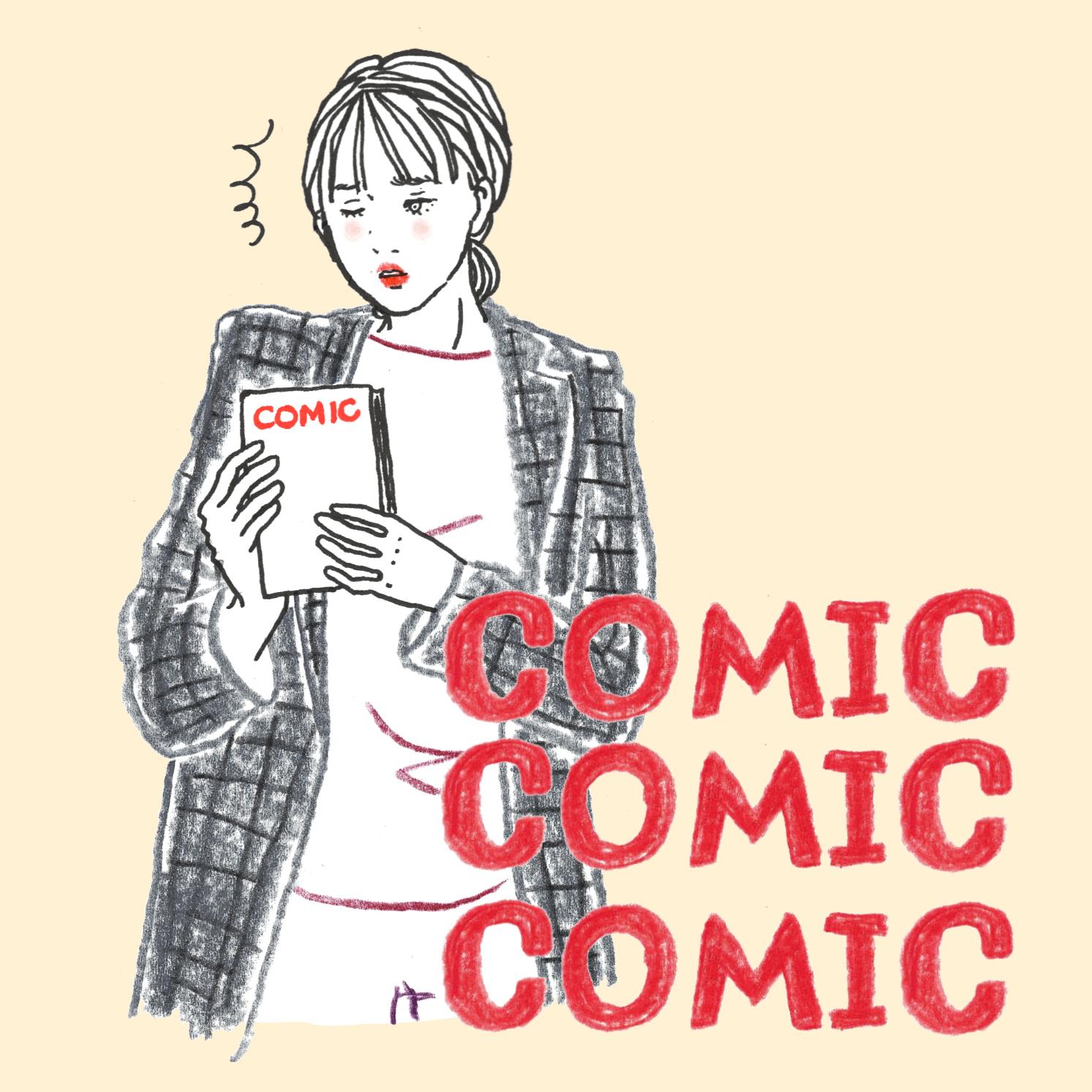 Q:ふらりと出掛けた本屋さんで、欲しかった漫画の最新巻が発売になっていると思ったあなたは喜んで買って帰りました。ところがその巻はすでに持っているものでした。あなたは買った漫画をどうしましたか?