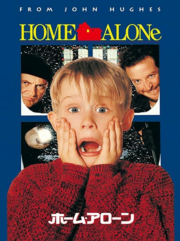 クリスマス映画を見る