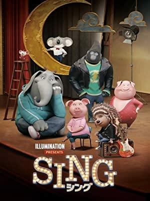 キュートな動物とパワフルな歌声 / 『SING』