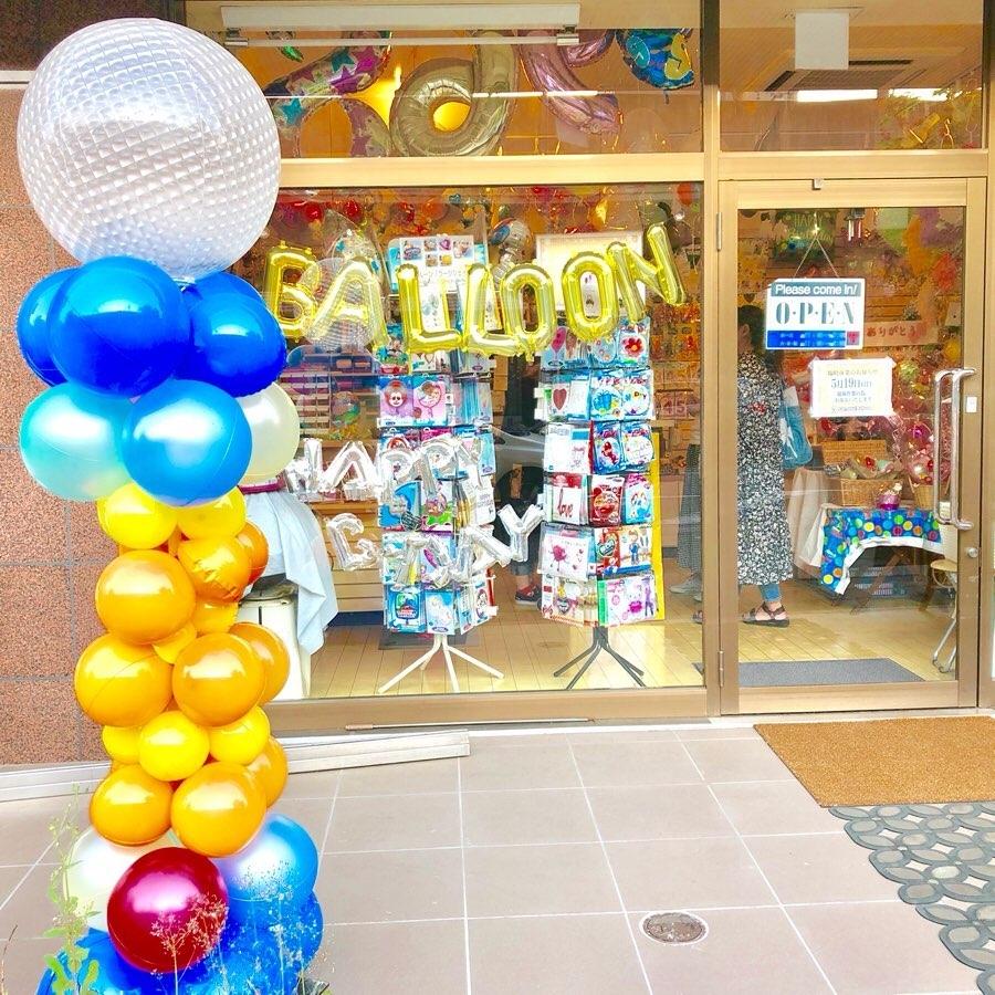 Carnaval Balloon|センター北