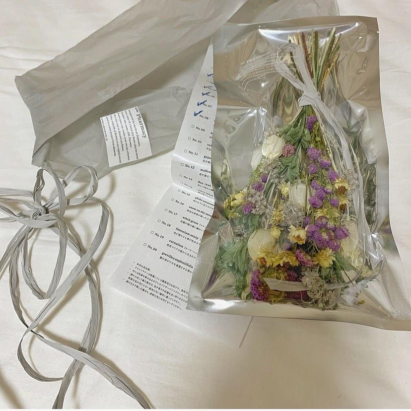 +2000円の追加プレゼント…お花