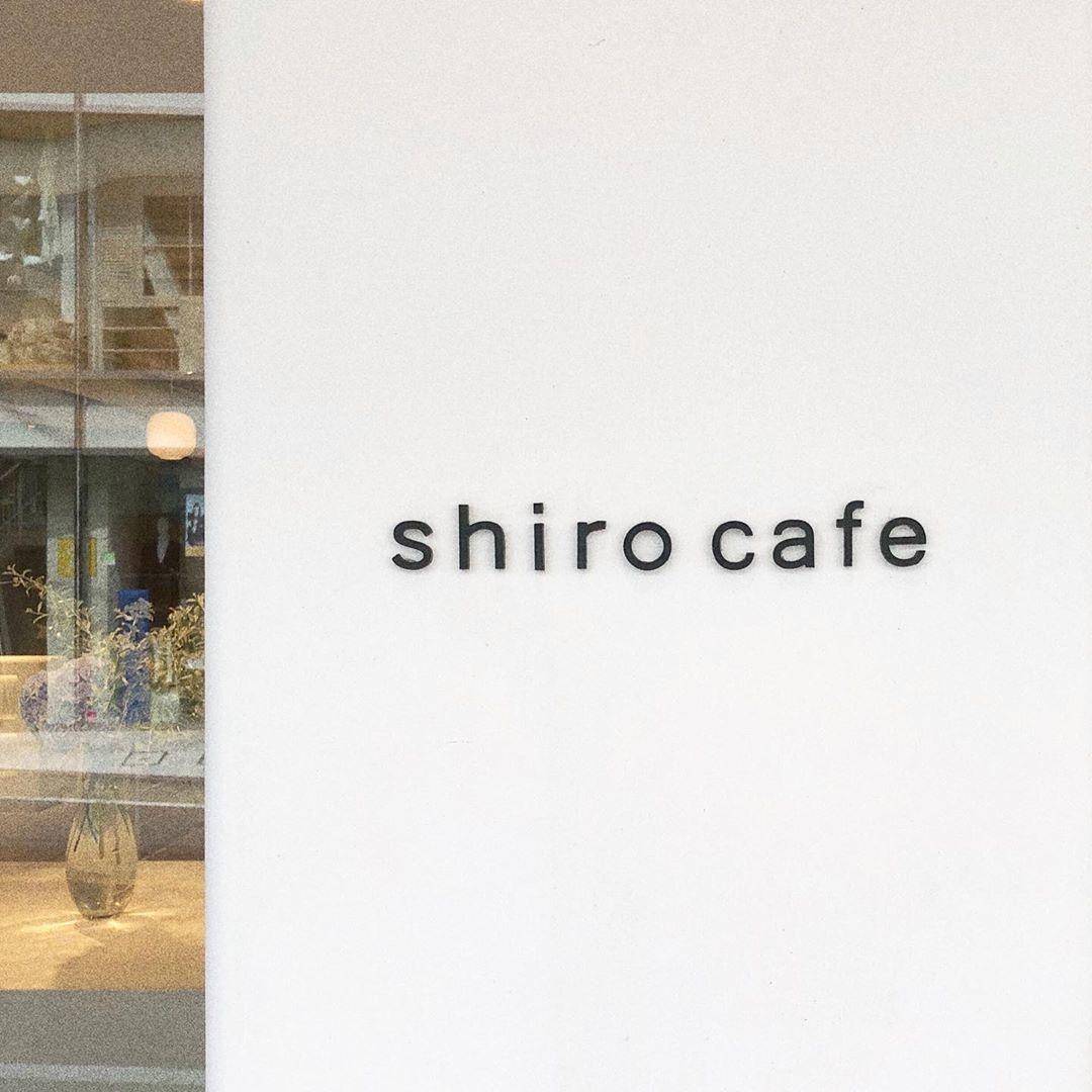 素材のおいしさを追求した場所。『SHIRO CAFE』自由が丘店&砂川本店をcheck♡