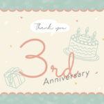 【Special特典あり】ありがとうの気持ちをお届け♡MERYの3周年記念コンテンツ