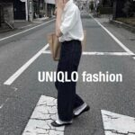 どこの服?って聞かれるレベル。UNIQLO服をお洒落に着こなすインスタアカウント