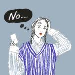 今のあなたの恋愛受け入れ態勢は?MERY Weekly 心理テスト♡