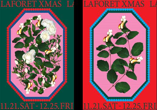 装飾やGIFTにときめいて♡2020年はラフォーレ原宿のXMASイベで締めくくろっ