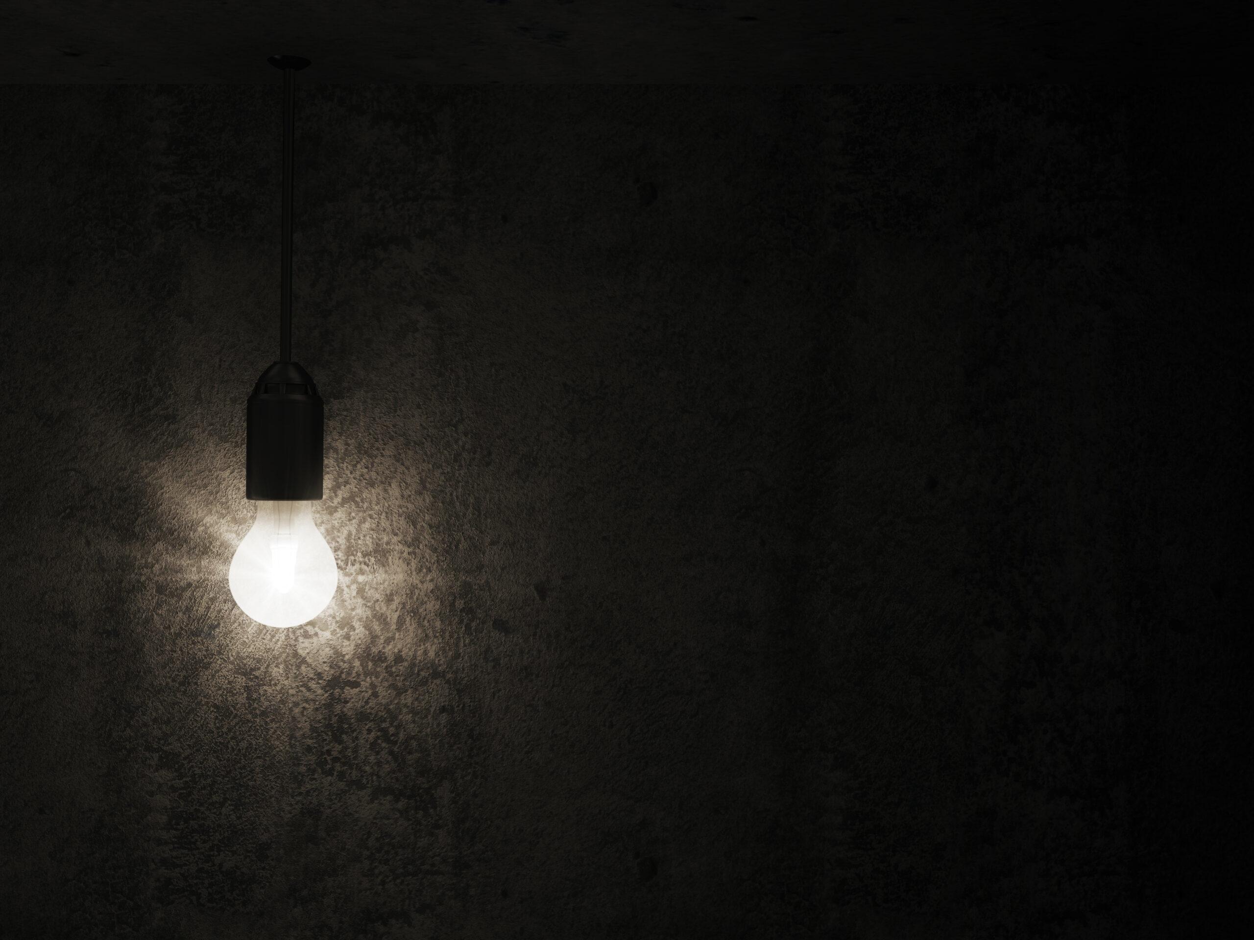 緊急用ライトにも?