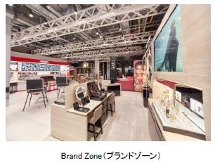 ○Brand Zone