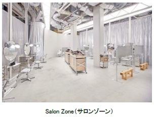 ○Salon Zone