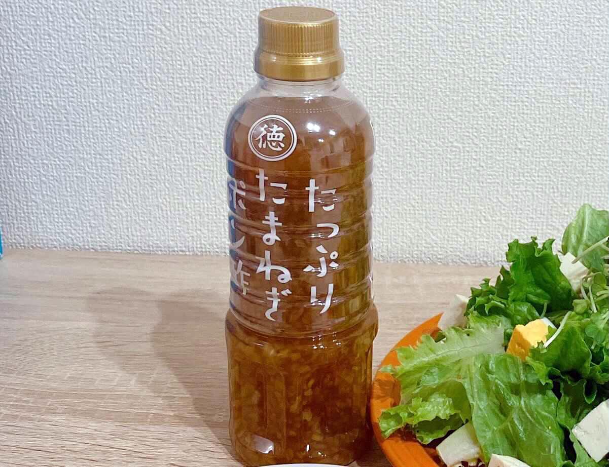 3位:徳島産業「たっぷりたまねぎポン酢」