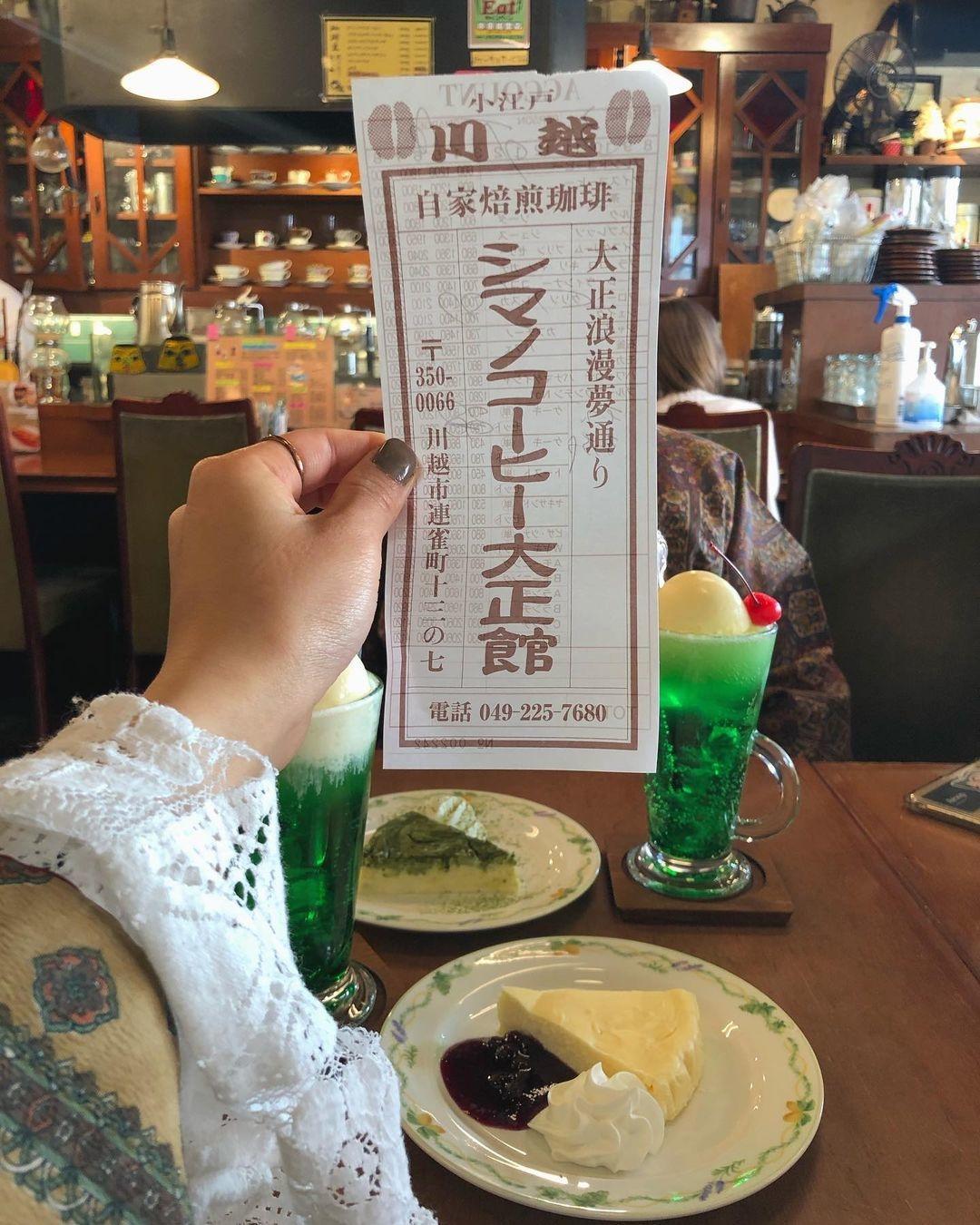 シノマコーヒー大正館