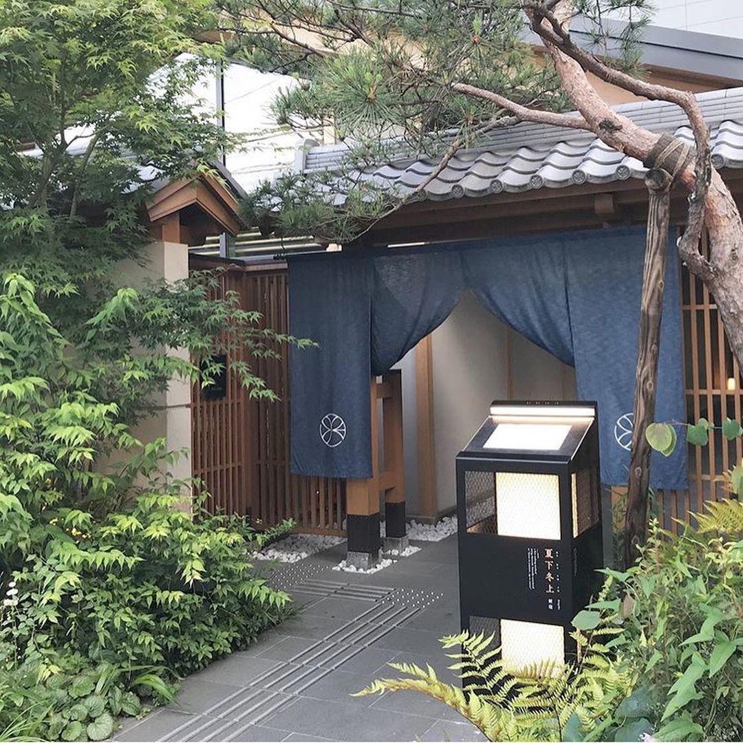 また、新宿で温泉旅行を味わおう