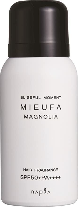 ナプラ ミーファ フレグランスUVスプレー マグノリア SPF50+  PA++++