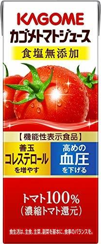 カゴメ トマトジュース 食塩無添加 200ml×24本 機能性表示食品