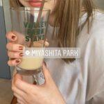 都心のチルスポットを見つけました。MIYASHITA PARKでカフェ活しましょ