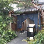 新宿で温泉が堪能できると噂!ONSEN RYOKAN 由縁 新宿で過ごす安らぎのひと時