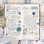 「ほぼ日手帳」でなにげない日々の特別さを再発見。今日から始めたい新しい習慣のお話