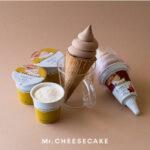 【12/22〜】セブンでご褒美アイスをGET♡Mr. CHEESECAKEとのコラボアイスに注目