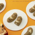 もふカワイーブイ、食べちゃうの?セブン-イレブンで「ポケモン東京ばな奈」が発売