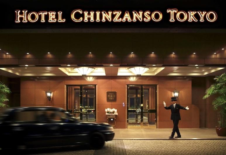 □ホテル椿山荘東京