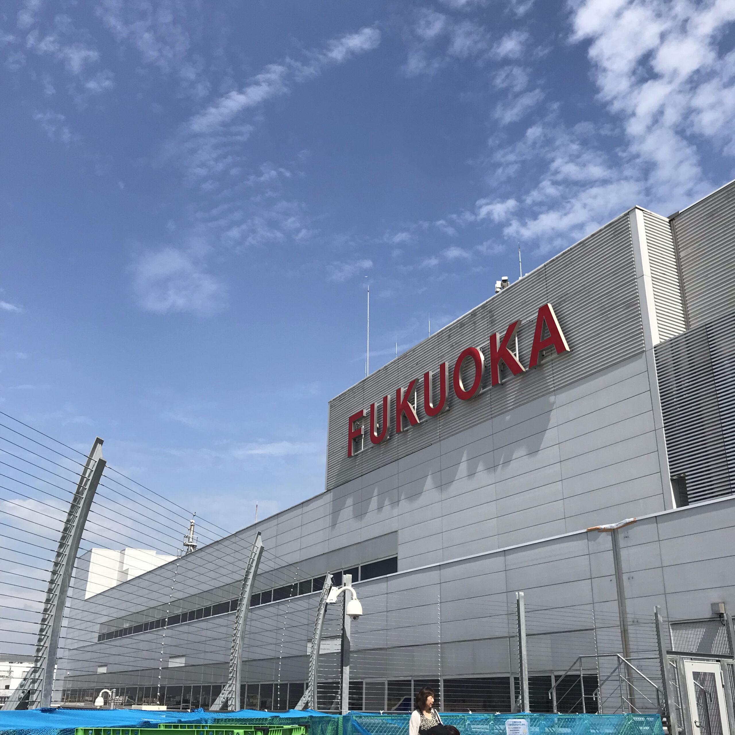 ▷福岡空港に到着