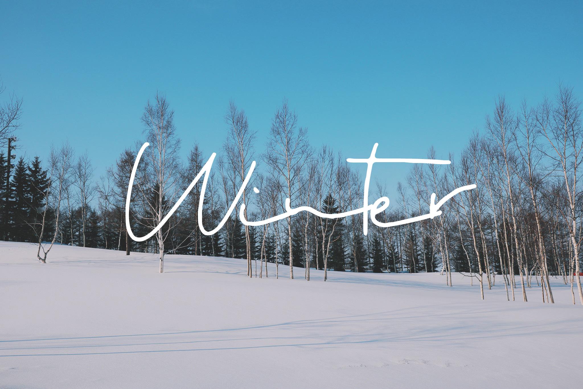 冬の「困った」がありすぎる…!