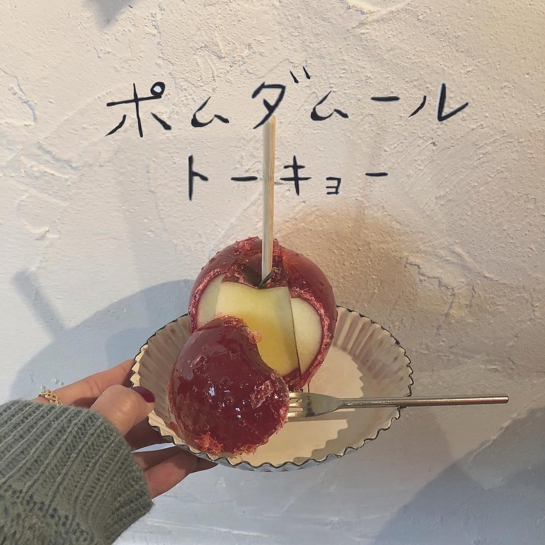 りんご飴専門店|ポムダムールトーキョー
