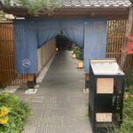 ONSEN RYOKAN 由縁 新宿の内観