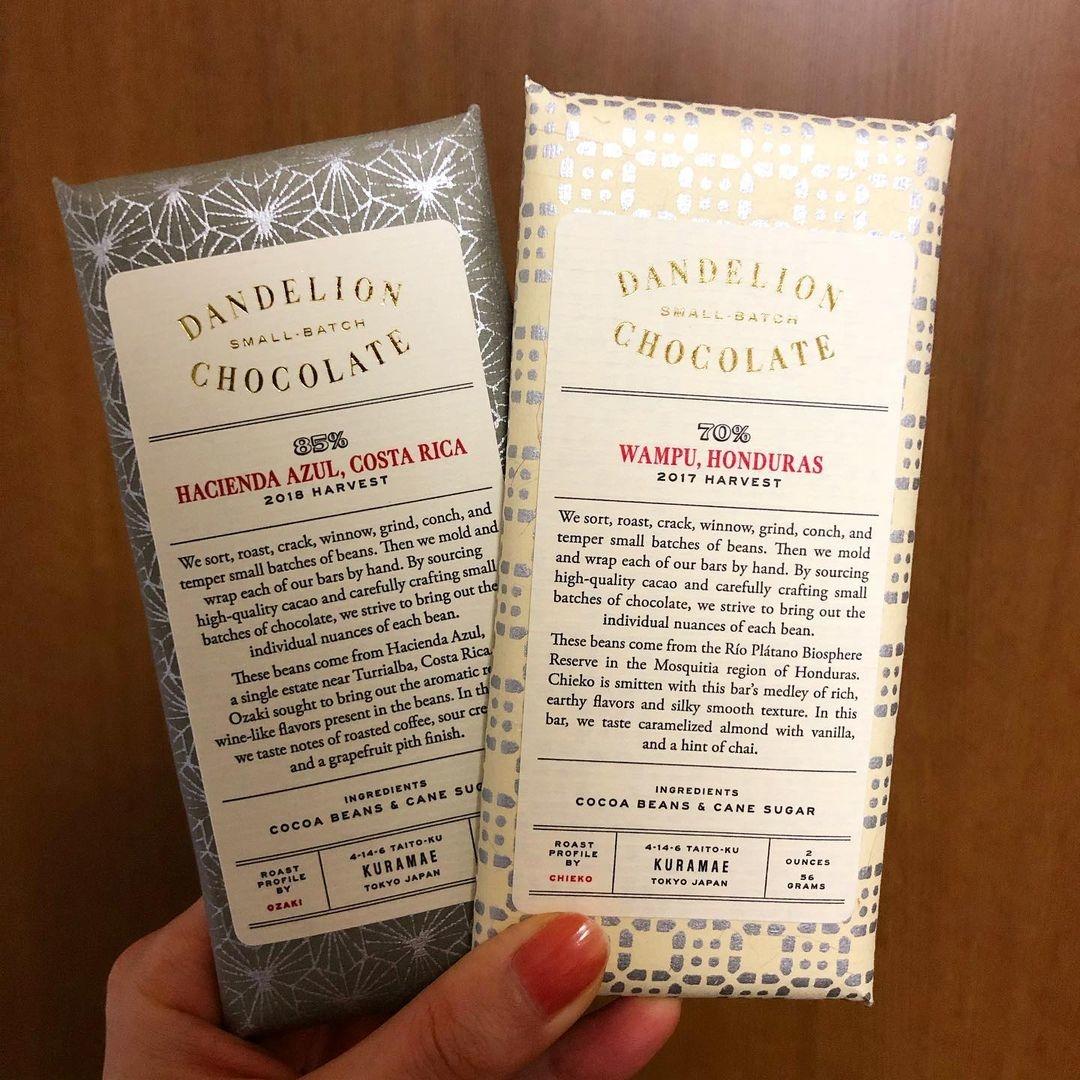 4|ダンデライオン・チョコレート