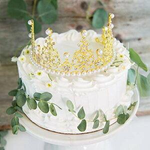 Tiara Crown Large Cake Topper