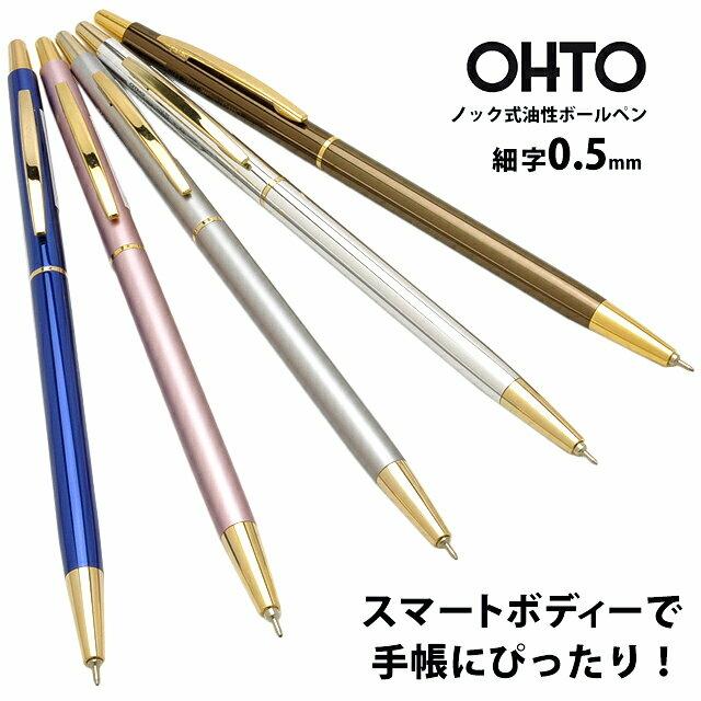 ニードルポイントペン
