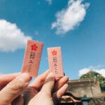 福岡には楽しめる場所がたくさん。1泊2日で大満足できちゃう女子旅プラン